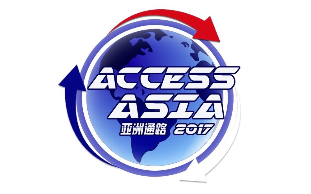 accessasia.logo
