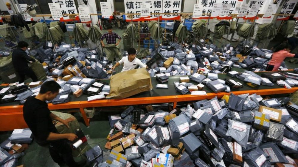 singles day shipping